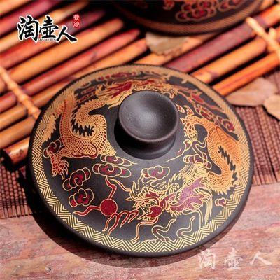 配盖子 紫砂壶小盖子 朱泥茶壶盖 紫砂杯盖茶具配件 棕色 咖啡色