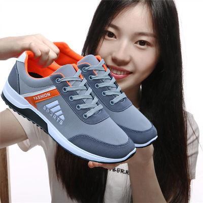 夏季男鞋透气跑步鞋韩版旅游运动鞋子男帆布鞋潮流男士休闲鞋网鞋