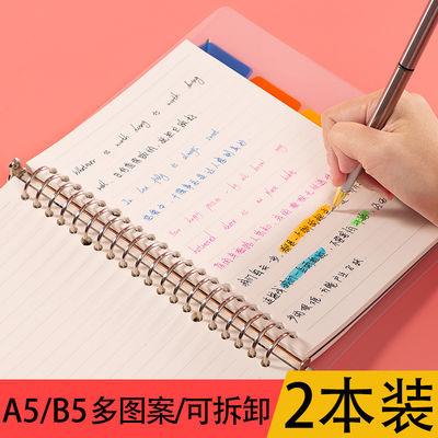 活页本b5可拆卸笔记本子加厚学生文具记事本a5小清新手账本简约