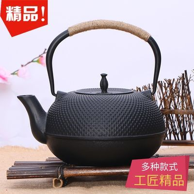 大容量铁壶 日式铸铁茶壶 复古功夫茶具无涂层 纯手工泡茶烧水壶