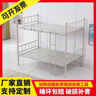 上下铺两层床员工双层铁板床成人高低床宿舍二层铁架床单人铁艺床