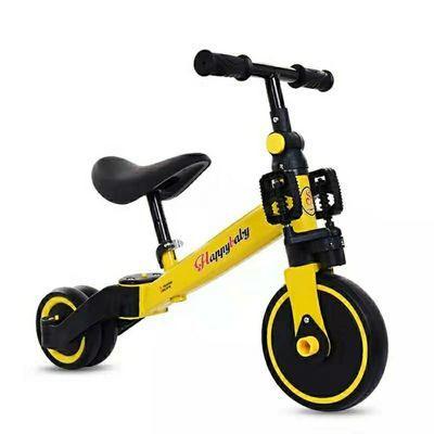 儿童三轮车脚踏车平衡车1・5-4岁多功能滑步车男女孩玩具车网红车