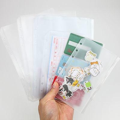 活页本配件笔记A5A6替换内芯塑料pvc收纳袋 拉链夹 收据袋 名片袋