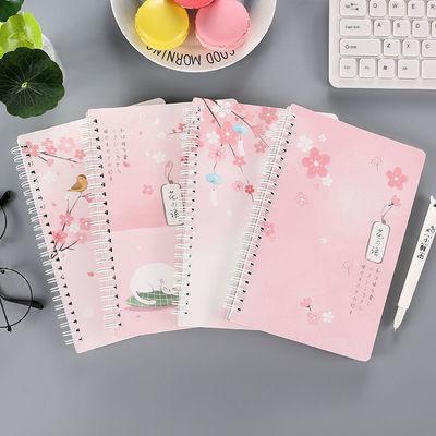A5/B5笔记本子可爱双线圈本韩国小清新简约大学生记事本批发文具