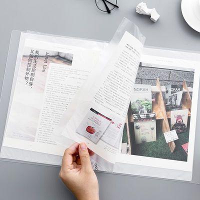 简约磨砂文件夹多层学生用插页透明袋资料夹A4活页试卷夹资料册