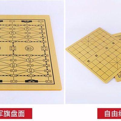 密度板围棋象棋军棋五子棋棋盘9路13路15路19路双面两用培训学生