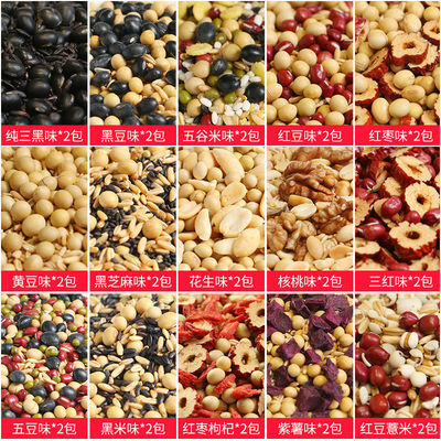 【特价】厂家批发豆浆原料包五谷现磨豆浆原料低温烘焙熟五谷杂粮