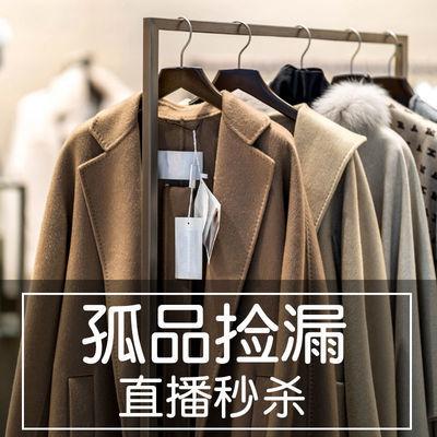 孤品捡漏 双面羊绒大衣女中长款羊毛呢外套赫本风冬季妈妈装西装