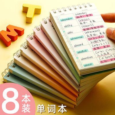 英语单词本随身便携记单词卡小本子初中生创意口袋笔记本考研神器