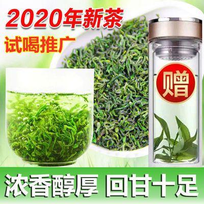 【试喝快速发货】2020新茶高山云雾绿茶日照足浓香耐泡绿茶叶散装