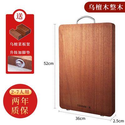 爆款【整木菜板】进口乌檀木切菜板实木面板案板防霉加厚家用厨具