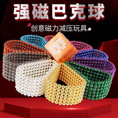 巴克球1000颗星巴磁力球魔力珠马克益智八克球便宜成人解压玩具