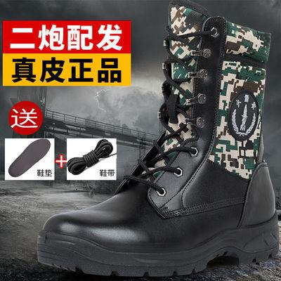 火箭高帮作战靴作战训靴男配发正品真皮防护迷彩军靴男战靴3515