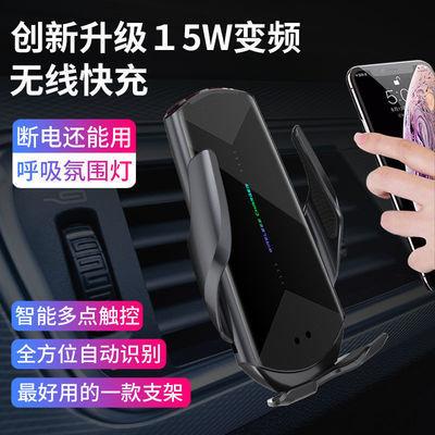 车载手机支架新款魔夹Q1高端商务15W无线快充奔驰宝马雷克萨斯用