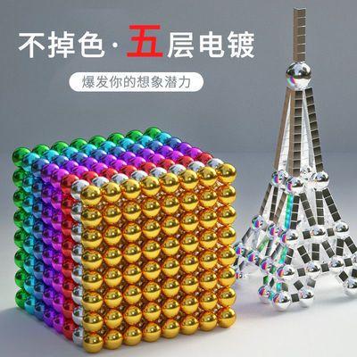 巴克球216颗星巴磁铁魔力珠磁力棒30颗吸铁石八克球减压成人玩具