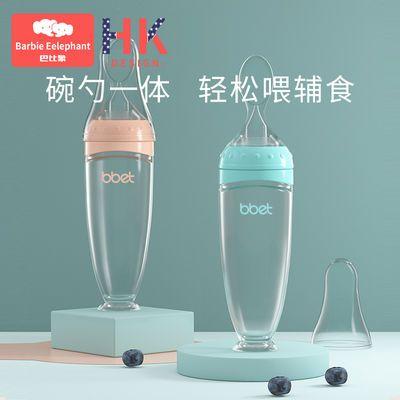 65553/米糊勺奶瓶挤压式婴儿喂养勺宝宝辅食奶瓶喂食器硅胶辅食勺子