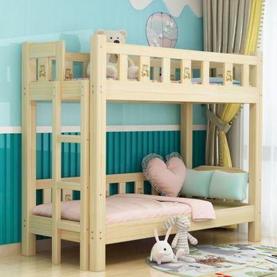 幼儿园专用午睡床实木儿童床上下铺床中小学生托管班高低床双层床