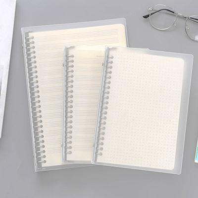 B5活页本a5可拆卸线圈本笔记本子方格本网格本手账本可爱韩版清新