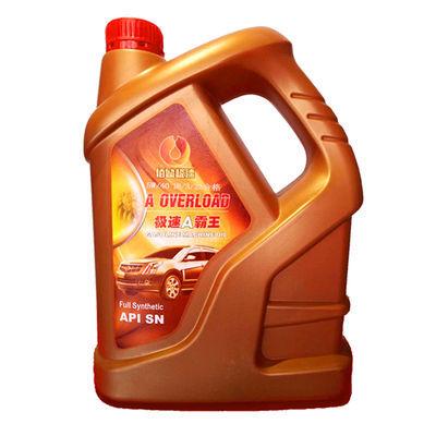 热卖机油全合成5w40四季通用原厂发动机润滑油SN级4L汽车机油