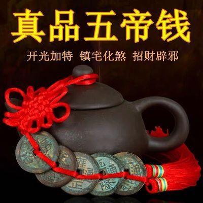 乡下收来的真品大清五帝钱中国结十帝保真开光老铜钱古董钱古钱币