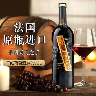 法国名庄进口干红葡萄酒红酒AOP级别梅里雅达卡图750ml单瓶两瓶