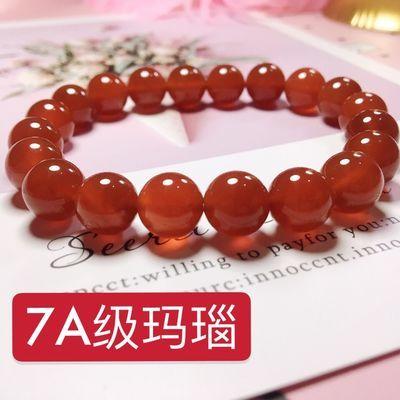 天然红绿玛瑙手串男女时尚情侣学生首饰品礼物本命年手链水晶宝石
