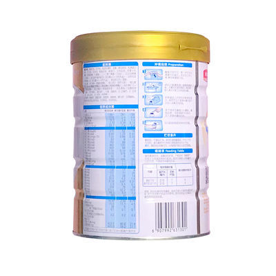 伊利金领冠1段2段3段4段900g克罐装幼儿配方牛奶粉 可积分追溯