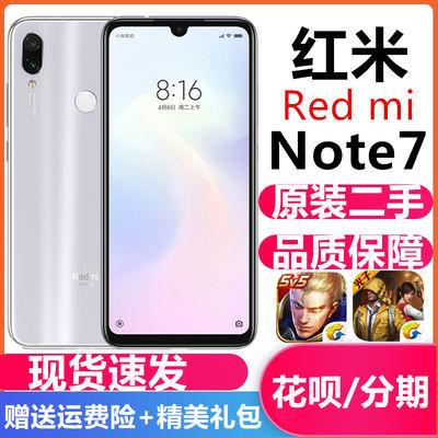 ����Xiaomi/С��7����note7����ȫ��ˮ�����˺�note7proѧ���ֻ�8