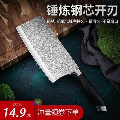 德国钢芯冷锻打菜刀家用锋利厨房刀具套装免磨切片切肉切菜
