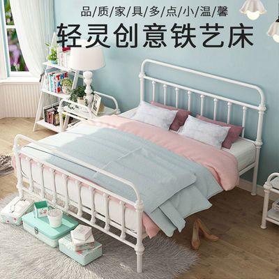 铁床双人床铁艺床公主床1.8米现代简约学生宿舍出租屋公寓网红床