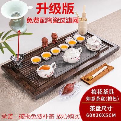 茶盘实木套装茶具套装家用整套陶瓷紫砂功夫茶具简约茶杯茶壶特价