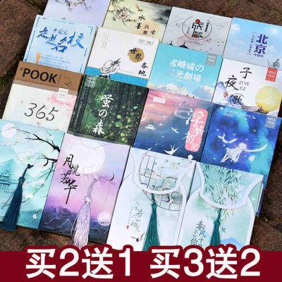 【古风明信片 1盒30张】盒装诗词复古明信片 中国风风景贺卡卡片