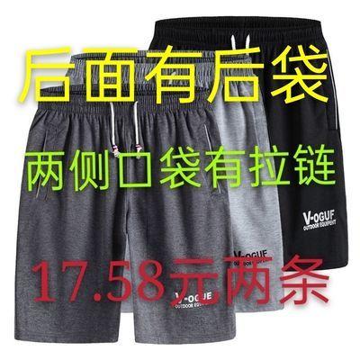 男士运动短裤男新款五分裤夏季速干跑步健身宽松短裤休闲裤沙滩裤