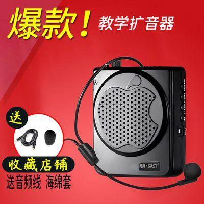 先科 N-721扩音器教师无线户外导游迷你小蜜蜂话筒耳麦腰挂喇叭