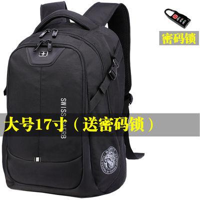 双肩包男士大容量背包中学生书包男女休闲旅行包商务韩版潮电脑包