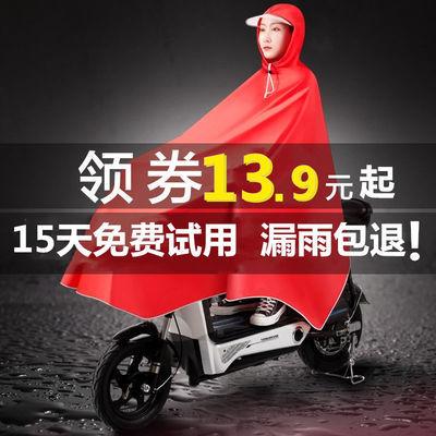 雨衣电动车成人雨披男女学生雨衣单人加大加厚自行车雨衣女双帽檐