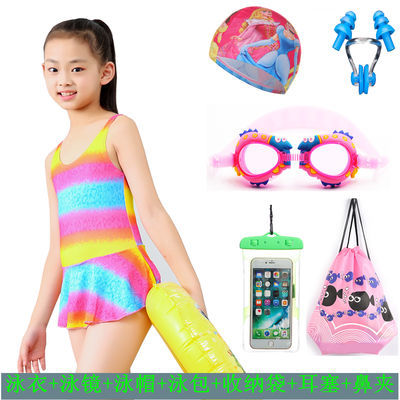 新款儿童泳衣【送泳帽】小童公主连体裙式水上乐园游泳衣宝宝泳装