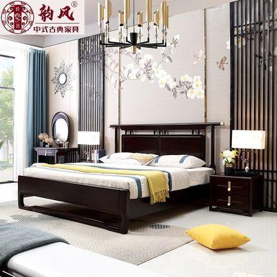 新中式实木床1.8米现代简约主卧双人婚床民宿轻奢禅意家具大户型