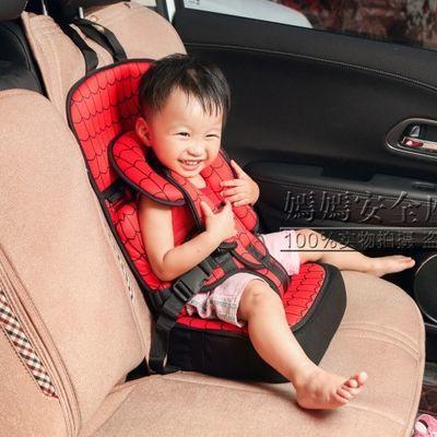 热卖汽车儿童安全座椅宝宝座椅增高坐垫汽车用三轮车载简易便携0-