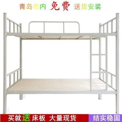 上下铺铁架床员工宿舍高低床学生公寓双层床成人铁艺床上下双人床