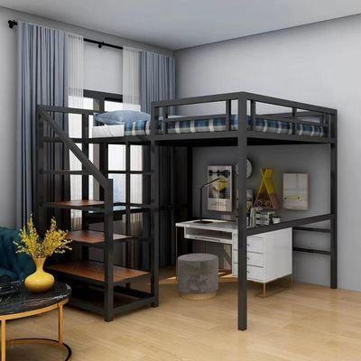北欧铁艺公寓双人床上下铺宿舍床小户型简约楼阁床上床下桌高架床