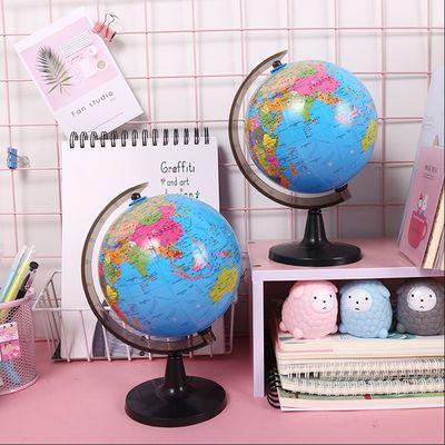 地球仪高清标准地理教学研究摆件经典中文地形学生学习用品礼物