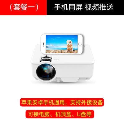 易接手机投影仪家用高清投墙迷你卧室智能WIFI无线家庭影院投影机