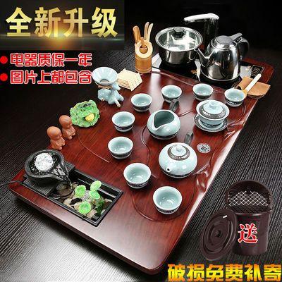 沁福整套功夫茶具实木茶盘套装特价家用简约四合一乌金石茶台茶道