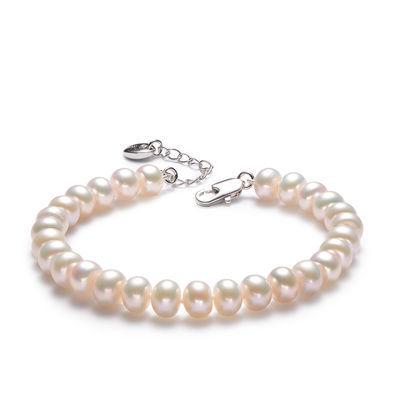【特价】正品天然珍珠手链7-8MM扁圆白色淡水珍珠简约送妈妈女友