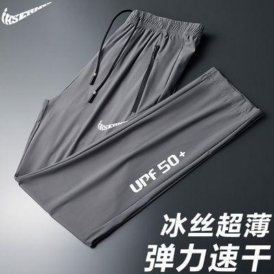 裤子男夏季冰丝裤超薄款宽松九分速干aj篮球运动裤空调休闲长裤