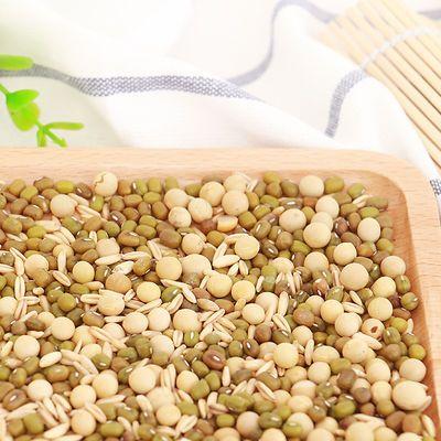 【特价】【熟五谷豆浆原料包50包】烘焙五谷杂粮批发商用豆浆料包
