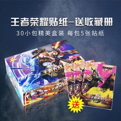 王者荣耀赛尔号神奇宝贝洛克王国卡片游戏周边桌面玩具贴纸闪