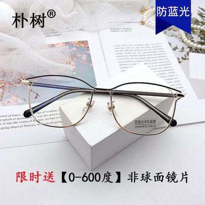 近视镜框男女防蓝光辐射护目镜2020新款镂空双色框配镜专用眼镜架
