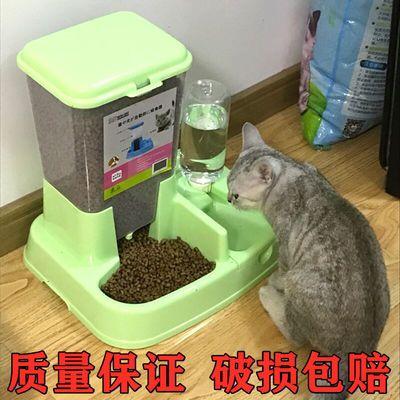 自动喂食器猫咪饮水机狗狗食盆喝水饮水器二合一神器猫碗宠物用品